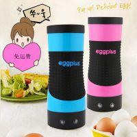 煮蛋杯 煮蛋器 煎蛋器 煎蛋杯eggplus早餐杯鸡蛋杯韩国一件代发