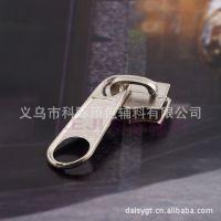 【科弘】供应5#金属拉头 塑料拉头 多款可选 厂家直销