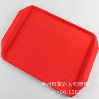 厂家直销新款塑料长方形餐厅托盘  客房用托盘 塑料快餐盘