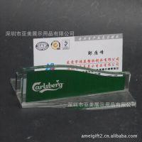 工厂定做机玻璃名片座 透明有机玻璃名片座  丝印有机玻璃名片座
