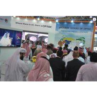 2015沙特阿拉伯第7届国际石油、天然气展览会中国区展位及组团参展服务