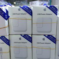 ipad充电器 手机充电器 12w充电器2.4A ipad充头 USB电源适配