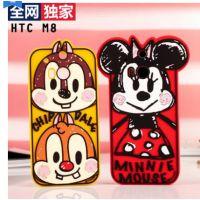 htc m8手机套htc m8手机壳one2 m8保护套htcm8卡通涂鸦手机保护套