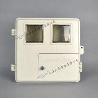玻璃钢电表箱 单相电表箱 电子插卡电表箱 DBX双开门电表箱 2户