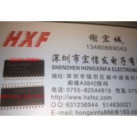 【特价】PIN进口原装74LVC245D优势现货代理批发SOP-20