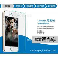 小米3note2手机保护膜手机加电镀手机钢化玻璃膜精选2014
