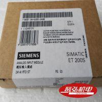 全新原装西门子ET200S, 模拟量2输入模块6ES7134-4JB51-0AB0