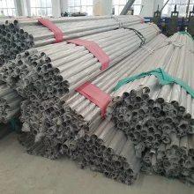 供应双相不锈钢S22053无缝钢管 无锡博文2205不锈钢现货供应