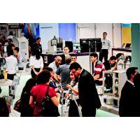2016年世界制药原料东南亚展CPhI印尼展-亚洲