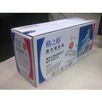 郑州博颂路天明路HP1020打印机换个原装硒鼓多少钱?