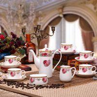 骨瓷咖啡杯套装景德镇15头奥式咖啡具套装  陶瓷咖啡具套装