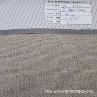 厂家直销 亚麻棉 供应麻棉坯布11+11x4.5   可定做各种染色印花