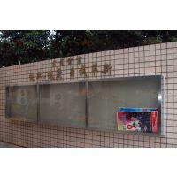 小区不锈钢公告栏/室内挂墙移动玻璃橱窗/学校公告栏专业设计制作