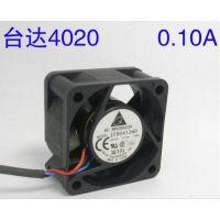 EFB0412MD 原装台达H3C36005600交换机风扇现货
