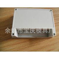 产品数量多模具免费塑料工控盒 电子仪表机箱 接线盒115*90*40