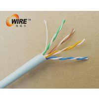 cat5e-UTP电脑线特价高质量非屏蔽0.50过测无氧铜网线 通信线缆