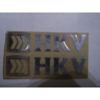 供应电视商标标贴 DVD商标贴标签 导航标签贴纸 不锈钢商标定制