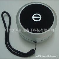 供应厂家直销X3高保真蓝牙小音响|无线音箱