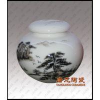 陶瓷茶叶罐 茶叶罐定制价格
