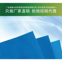 供应日本金阳S7700C橡皮布胶印橡皮布进口橡皮布气垫式橡皮布橡皮布厂家金阳橡皮布