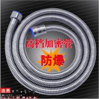 厂家直销 双扣不绣钢淋浴金属 1.5米 优质 热水器软管