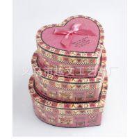 厂家定做低价爱心三层方形礼品盒 天地盖异形包装盒 巧克力纸盒