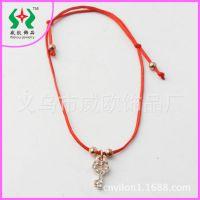 【韩国手链】韩国精美时尚红线编织合金钥匙挂件手链批发厂家直销