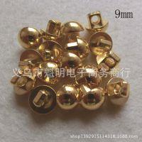 9mm塑料电镀纽扣,塑料金色衬衫纽扣,金色电镀纽扣,电镀纽扣