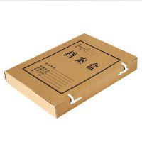 得力5922牛皮纸档案盒A4 5cm档案盒纸制文件盒资料盒
