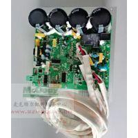 供应麦克维尔MDS数码多联机风机变频主板MC217电脑板