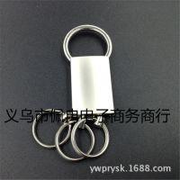 厂家直销金属创意拉环钥匙扣款实用挂件广告礼品现货批发定制