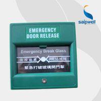 赛普直销 FIRE-06手动火灾消防按钮 紧急打破玻璃开关