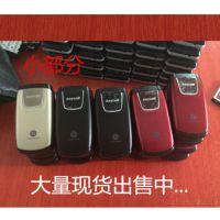 批发正品Samsung/三星 SGH-C268 大字体 翻盖男女备用老人手机