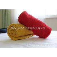 白色全棉手巾 出口全棉手巾 素色全棉手巾 彩色全棉手巾