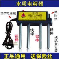 供应水质电解器 家贝A05电解器 水质检测仪器