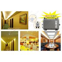 供应无线网络_无线网络设备_酒店无线网络方案