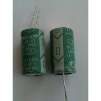 GD长寿命低阻抗铝电解电容器LRF100UF450V 18X36