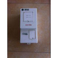 SMC新疆系列单相1表电表箱