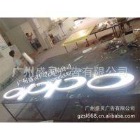 LED立体精美发光字/厂家直销平面字/精美不锈钢树脂制作原料