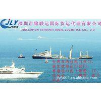 专业操作深圳快递公司 香港一条龙海运  海运代理 货船 海运费