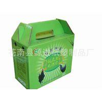 纸盒包装定做.玩具纸盒包装.化妆品盒.酒包装盒.电器外包装盒