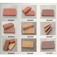 陶瓷颗粒透水砖价格---河南建启建材