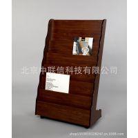 上海虹口房地产售楼部楼盘宣传展示架,高档资料架,杂志存放架