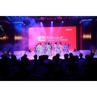 上海年会活动策划-上海年会节目演出-上海年会活动方案策划公司