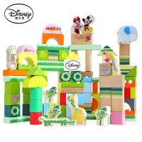 铭塔迪士尼disney 100粒丛林冒险积木 木制高档环保安全益智玩具