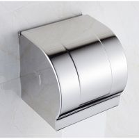 不锈钢纸巾盒防水厕纸盒 纸巾盒 手纸盒手纸架 包邮 烟灰缸纸盒