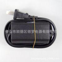 华帝燃气灶配件煤气灶电池盒 通用变压器220V转3V电源线电池盒