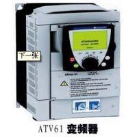 施耐德变频器ATV312HD15M3 重庆/成都一级代理现货