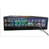 AWA6118数字麦克风测试仪   智能电声测试仪!!!