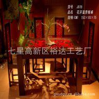 古典风格花开富贵家用餐桌  树脂面花影餐桌 玻璃钢+实木JJ078